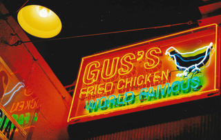 Gus's World Famous