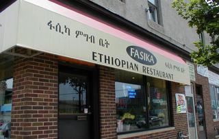 Thai Cuisine: A Minneapolis, MN