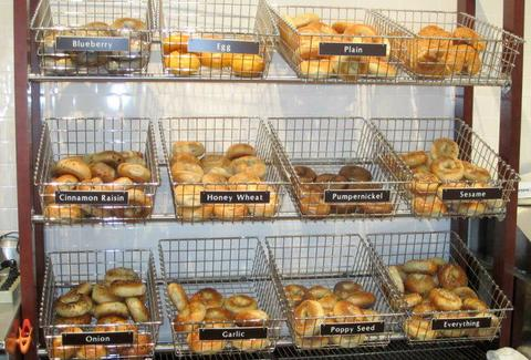 poppy's bagel selection