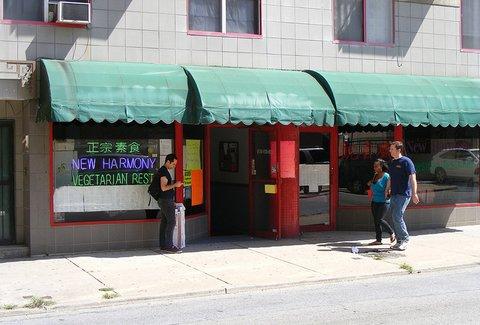 New Harmony Vegetarian A Philadelphia Pa Restaurant