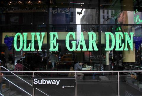 elvert barnesflickr - Is Olive Garden Open On Christmas Eve