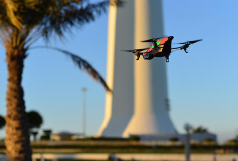 How to Fly a Drone Legally - FAA UAS Registration