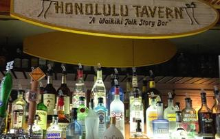 Honolulu Tavern
