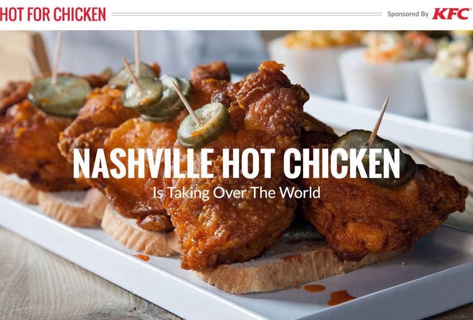 Whats So Hot About Nashville Hot Chicken Thrillist