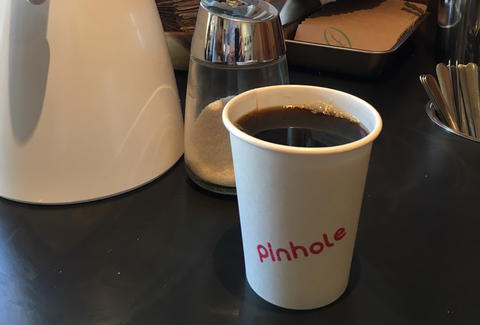 Cup of coffee from Pinhole in Bernal Heights, San Francisco, California