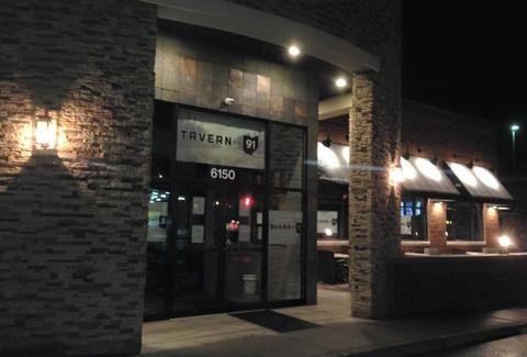 exterior of tavern on 91 in solon ohio cleveland