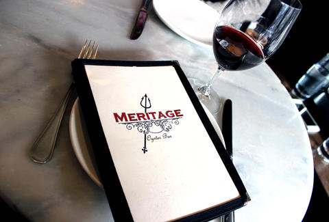 Meritage, Minneapolis restaurant, menu, wine
