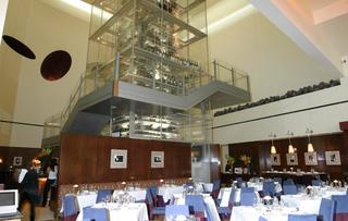 Aureole Wine Lounge