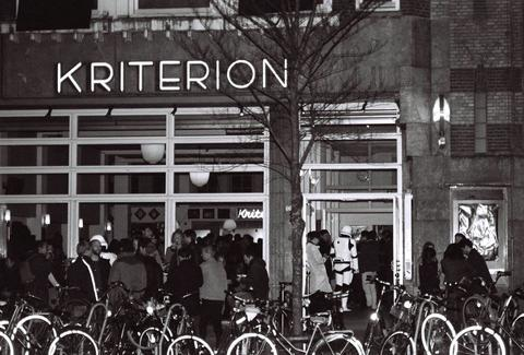 Guests and bikes outside of Amsterdam's Filmtheater Kriterion
