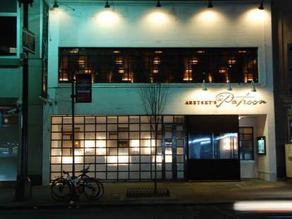 exterior aretsky's patroon new york city nyc midtown