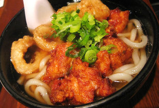 Udon West - Midtown East