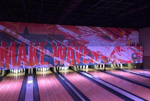 bowling alley costa mesa california tavern and bowl