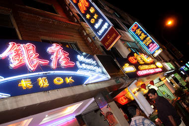 Geylang Red Light District