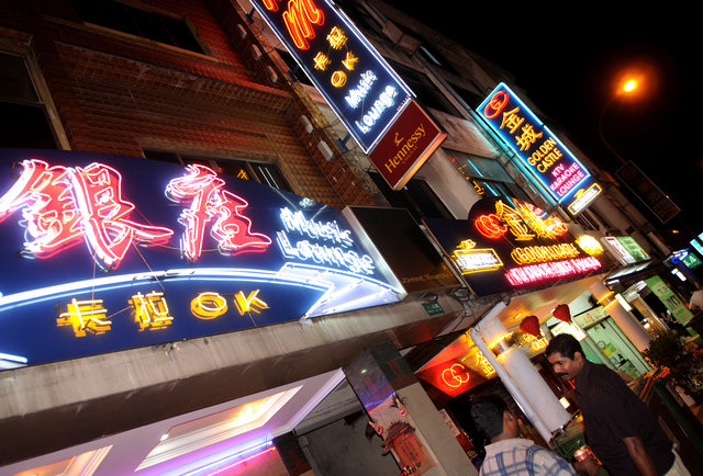 The World\'s Best Red Light Districts, Ranked