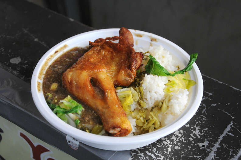 Wah Mei Fast Food