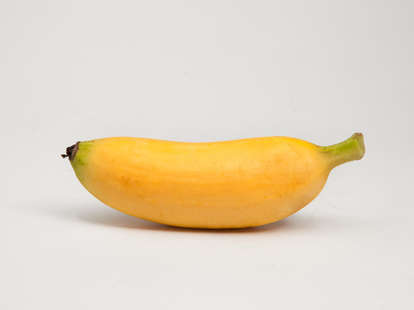 small banana on a white background