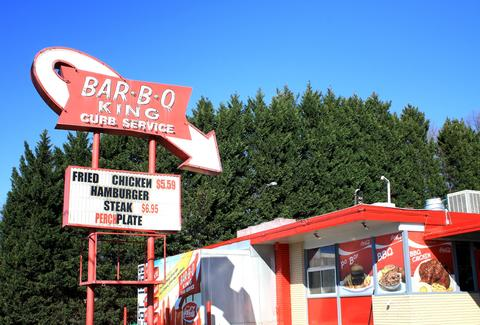 bar-b-q king drive in restaurant