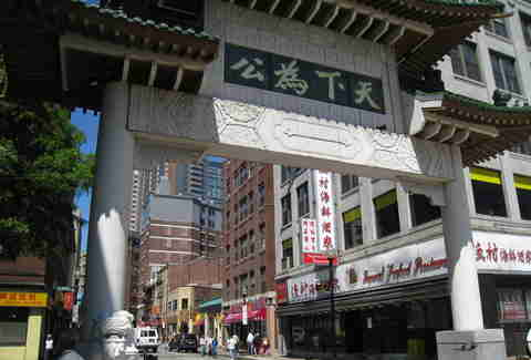 boston's chinatown during the day entrance