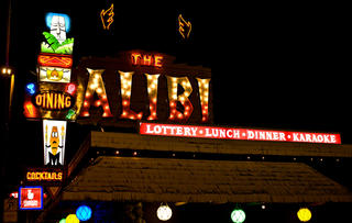 The Alibi Restaurant & Lounge