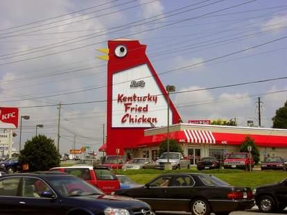 The Big Chicken exterior restaurant sign atlanta ga