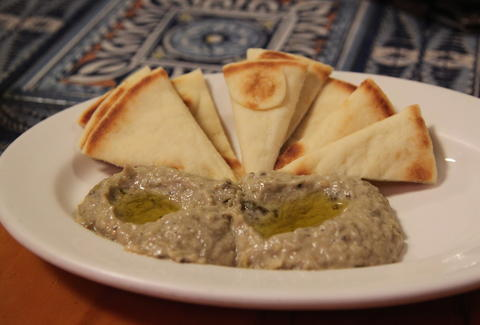Baba Ghanoush with Pita Bread at Olive Tree Café