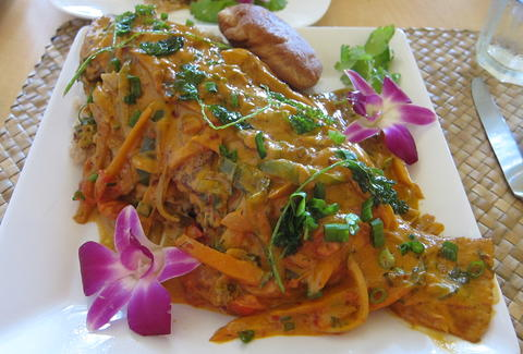 Steamed Box Fish with Coconut Curry at Jawaiian Irie Jerk Restaurant