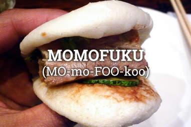 Momofuku buns