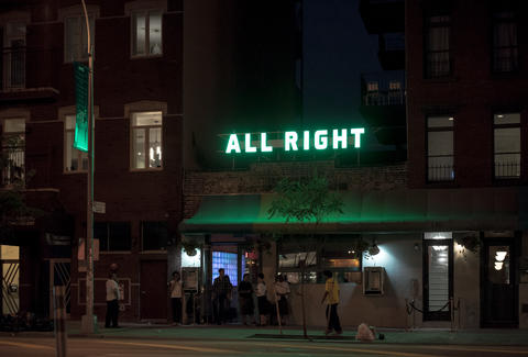 baby's all right exterior bar night outdoors green awning