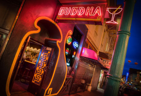 Exterior of Entrance to Buddha Lounge