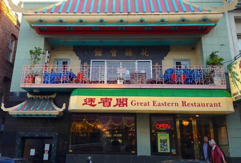 Exterior of Entrance to Great Eastern Restaurant