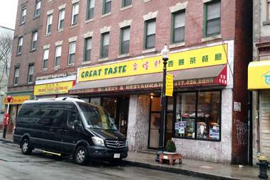 Great Taste Bakery and Restaurant