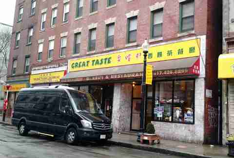 Great Taste Bakery and Restaurant