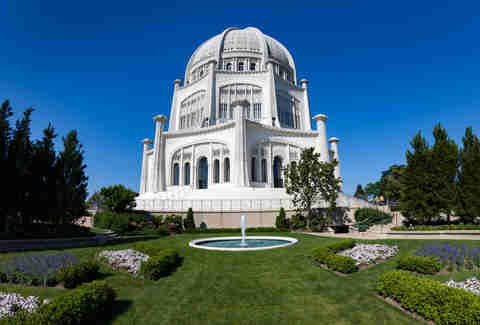 Bahá'í House of Worship chicago