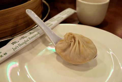 soup dumplings joe's shanghai