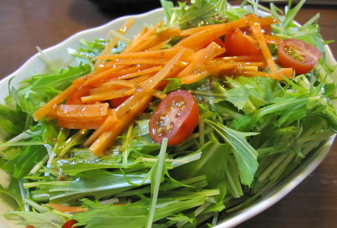salad with carrots and arugula