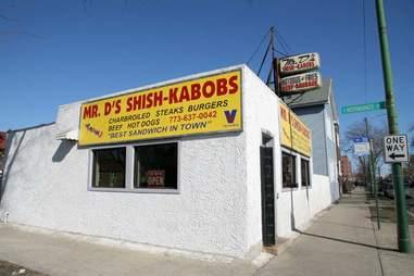 Mr. D's Shish-kabobs