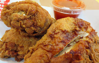 Uncle Remus Saucy Fried Chicken - Walmart