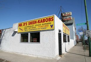 Mr. D's Shish-Kabobs