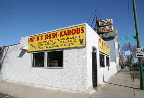 Mr. D's Shish Kabobs chicago