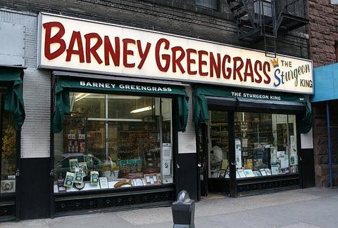 Barney Greengrass, Inc.