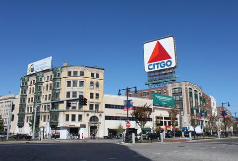 boston skyline citgo sign