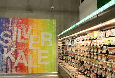 Whole Foods 365, Silver Lake CA