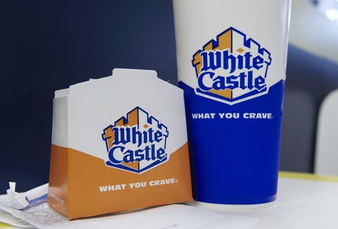 White Castle Chicago