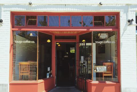 Tougo Coffee in Seattle