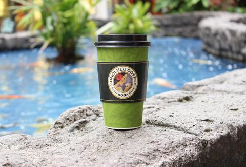 Honolulu Coffee in Hawaii