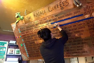 Kaladi Brothers Coffee