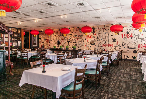 tropical chinese restaurant miami