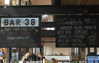 Bar 38 at Dryades Market