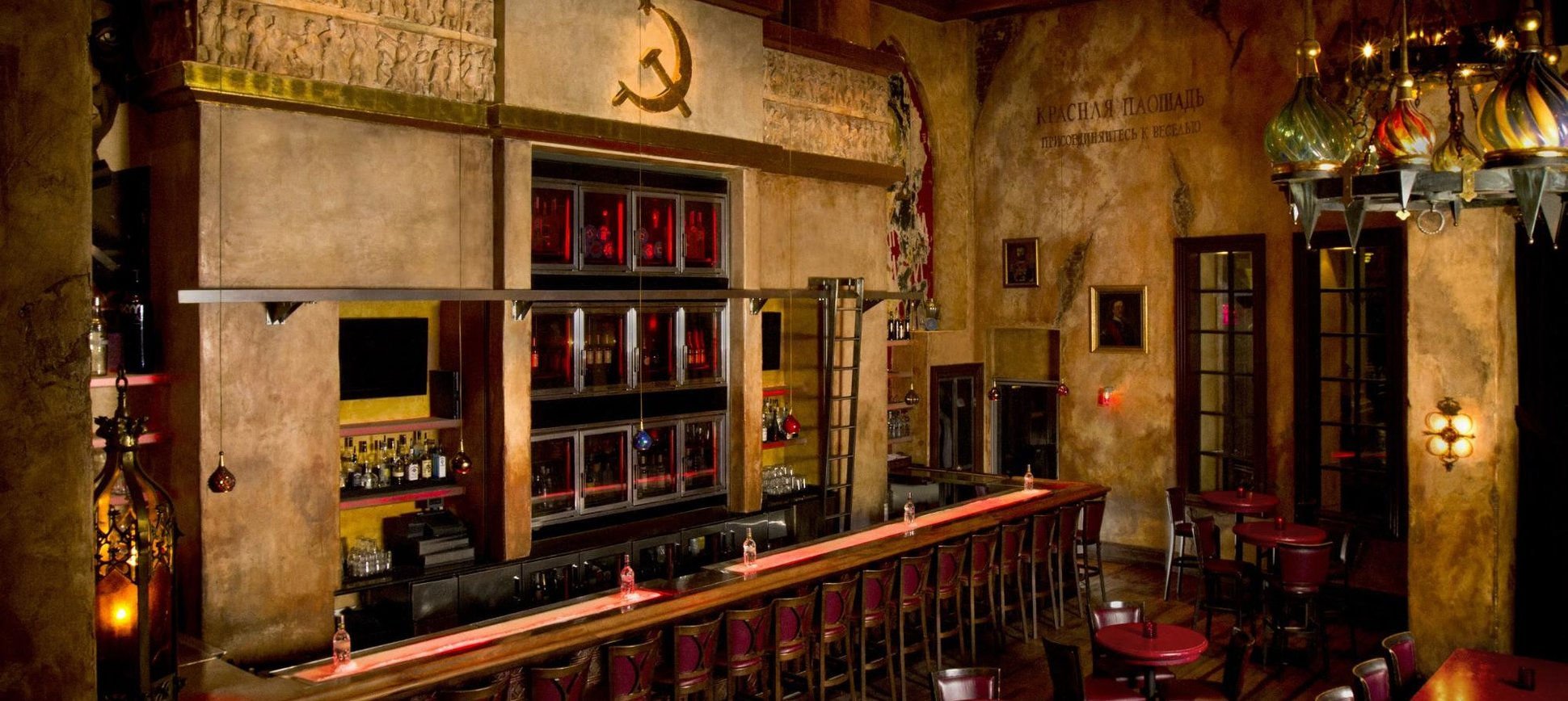 The Best Themed Bars in Las Vegas