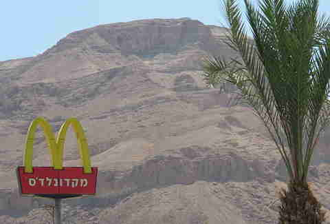 McDonald's in Negev Desert